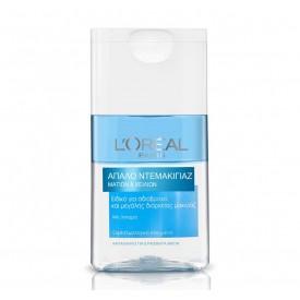 L Oréal Waterproof Makeup Remover 125ml
