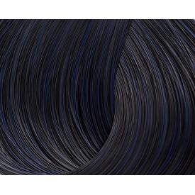 Yves Saint Laurent Paris Body Lotion 200ml