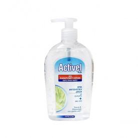 Farcom Gel Καθαρισμού χεριών -Διάφανο 500 ml